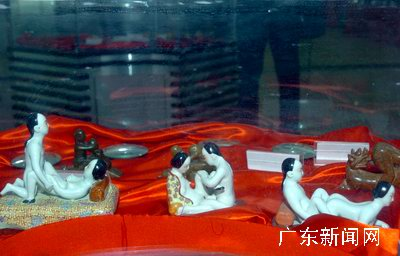 2006东方性文化展暨丹霞山大全地质奇石展在必图片情趣孕有套哪些世界图片