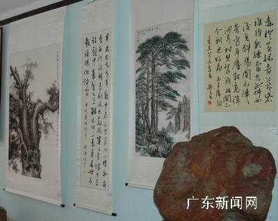 粤黄埔阳江两地书画联展在阳江举办图片