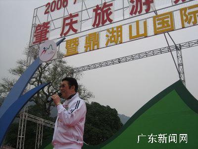 肇庆市人口_一个肇庆人眼中的广东地图↓↓↓-一个深圳人眼中的中国地图,看