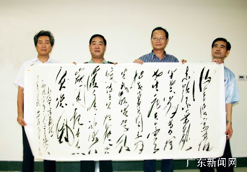 著名诗书家,毛体作者安想珍带领赵山川,杨志安,李一松等十一名书画家图片