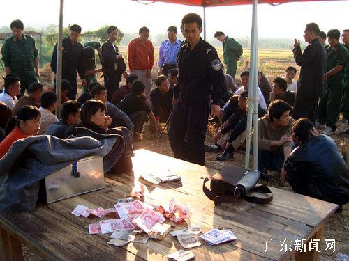 广东韶关仁化警方捣毁一个田野赌窝(图)