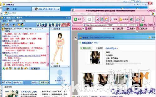 美女luo聊qq_广州一初中生网上寻欢 qq聊天室成招嫖地(图)