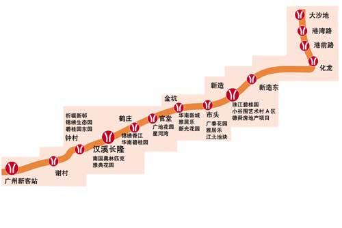 广州地铁三号线-地铁七号线规划引热议 希望地铁站靠近些