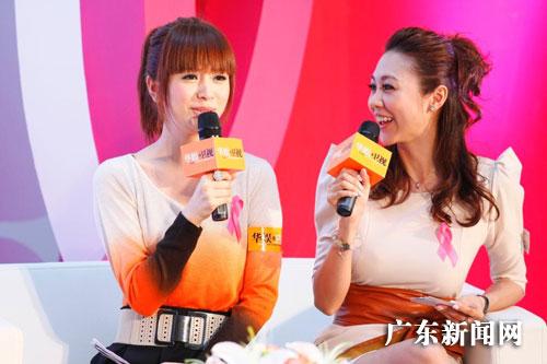 华娱卫视美女主持现身广州关注乳房健康