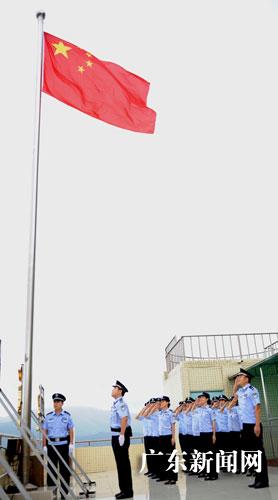 深圳皇岗边检站举行迎国庆升旗仪式图片