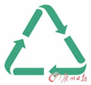 广州日报 广州市市长现场开讲垃圾分类