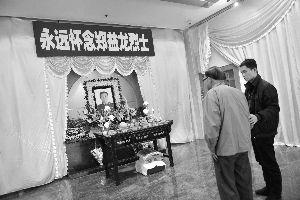 有市民在灵堂内鞠躬.记者 叶伟报 实习生 刘晶 摄图片