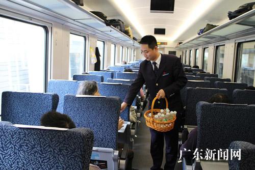 广九直通车服务