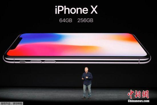 北京时间13日凌晨,苹果公司发布三款全新iPhone,4.7英寸的iPhone 8、5.5英寸的iPhone 8 Plus和5.8英寸的iPhone X。其中备受关注的iPhone X为史上最贵iPhone,最低售价8388元,顶配版本接近万元。
