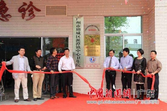 医五院_广医五院与16家基层医疗机构成立\