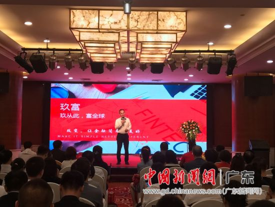 """中国金融科技""""走出去""""提速 东南亚受青睐"""