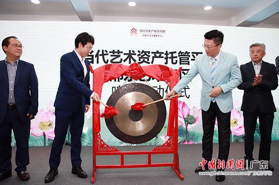 深圳文交所总经理助理塞夫与邢东共同鸣锣