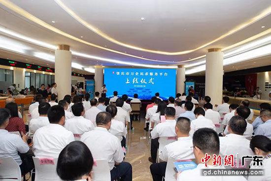http://prebentor.com/guangzhouxinwen/116599.html