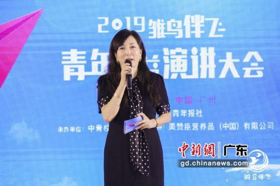 美赞臣营养品公司大中华区副总裁顾磊致辞。作者:主办方供图