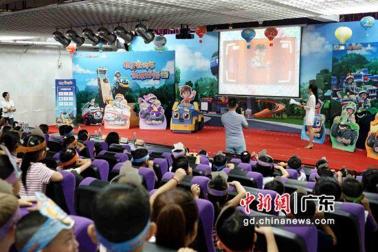 奥飞娱乐全新动画IP《机灵宠物车》首映会在广州举行。作者:郭军