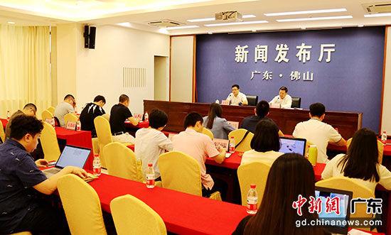 中国(佛山)人工智能与智能制造