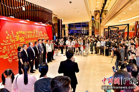 珠海华发中演大剧院举办五周年庆典活动――中国新闻网・广东