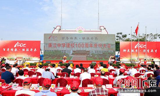 广东廉江中学举行百年校庆活动―