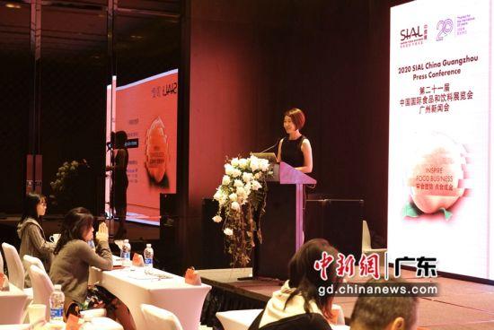 SIALChina中国国际食品和饮料展览会新闻发布会在广州举行。作者:郭军