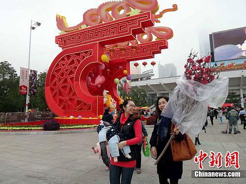 广州最早的迎春花市在白云机场开张
