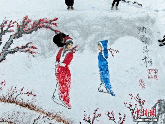 1月17日,河南洛阳伏牛山滑雪场,绘画爱好者在雪地上绘制《踏雪寻梅》。据绘画者介绍,这种颜料加水溶解晕染在雪地上,形成了中国风特有的国画艺术效果,颜料都是水溶性无污染的,对环境不会造成危害。中新社记者 王中举 摄