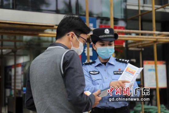 图为深圳市公安局福田分局民警向市民进行反诈宣传。深圳市公安局福田分局 供图