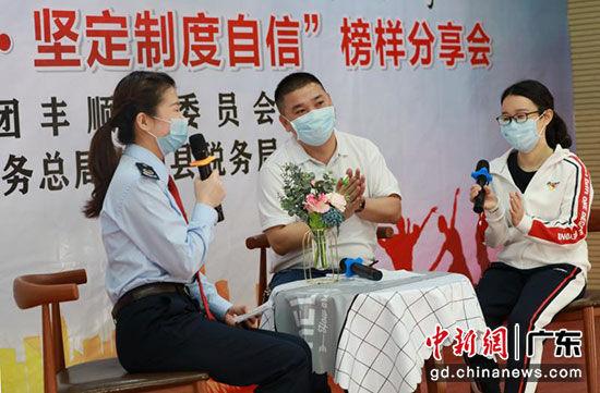 梅州丰顺县税务局举办主题团日暨世界读书日活动