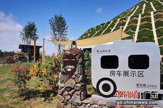 香山湖·星乐度露营驿站设有房车展示区。图片作者:陆绍龙