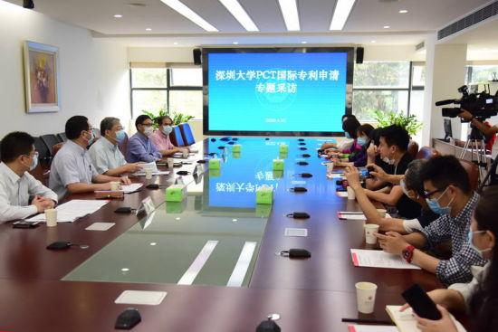 PCT专利申请量位居全球教育机构第3位 深圳大学是怎么做到的?