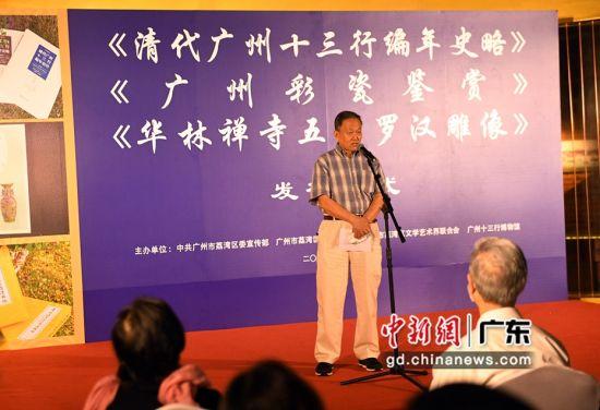 著名作家蒋子龙作为活动嘉宾在首发式上发言。(姬东摄影)