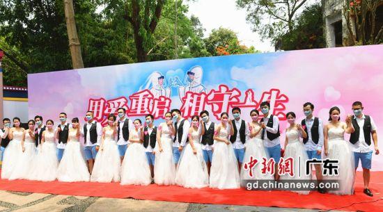"""图为12对""""最美新人""""在深圳欢乐谷参加以""""用爱重启,相守一生""""为主题的520公益过山车婚礼。(通讯员 古珊 摄)"""