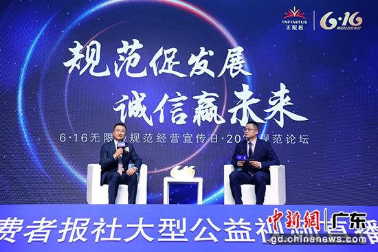 黄健龙高级副总裁谈主动变革 主办方供图