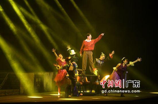 升级版音乐剧《再见,1990》广州首演