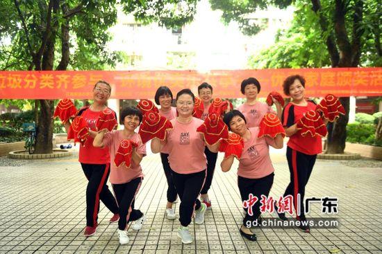 广州坚真花园社区 表彰10户垃圾分类优秀家庭