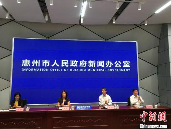 """图为广东惠州市人民政府举行的围绕以""""聚焦惠州市5G和数据中心产业,推动'新基建 '高质量发展""""为主题的新闻发布会现场 宋秀杰 摄"""