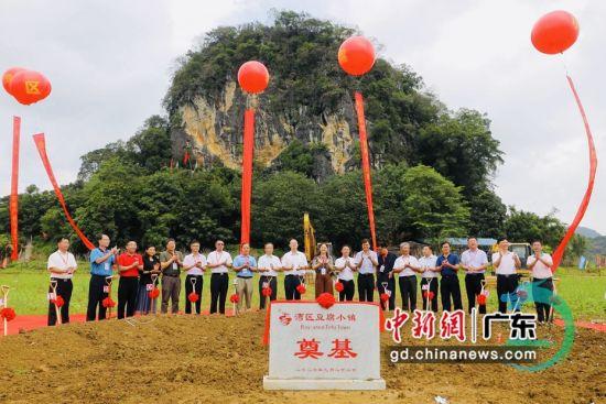 """9月22日,""""湾区豆腐小镇""""举行奠基仪式。钟欣 摄"""