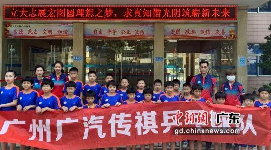 广州广汽传祺乒乓球队。广州市乒乓球协会 供图