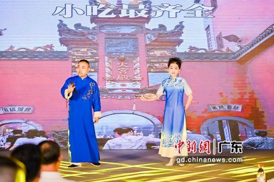 """2020""""韵味长沙""""文化旅游推介会。主办方 供图"""