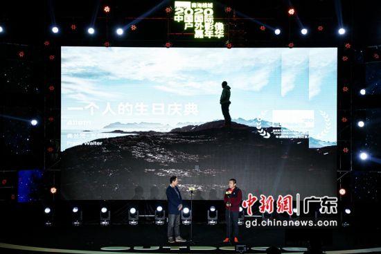 2020中国国际户外影像嘉年华12月4日在佛山市南海区桂城开幕,这是目前国内唯一户外类国际纪录片征集平台。宋元明清摄影