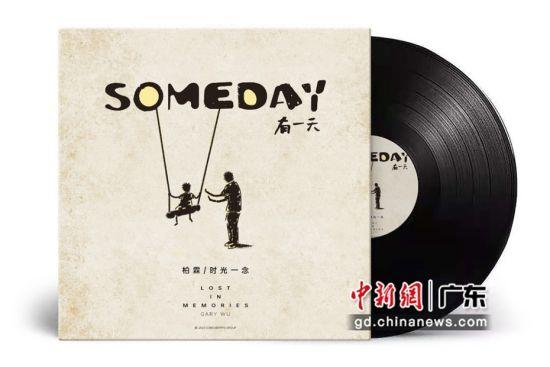 单曲封面设计。作者:林智龙