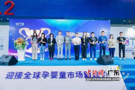 IBTE广州国际孕婴童产品博览会在广交会展馆举办。通讯员 供图