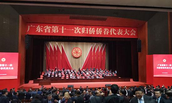 地道中华亮相广东省第十一次归侨侨眷代表大会