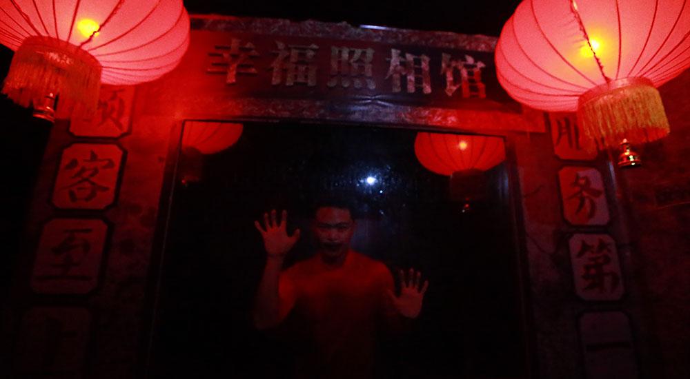 深圳欢乐谷万圣潮玩节