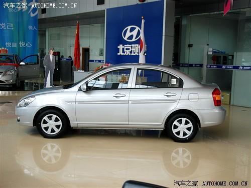 雅绅特导航版车型上,导航设备采用的引导声音有汉语、英语高清图片