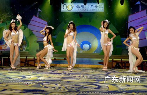 首届长隆比基尼小姐大赛总决赛在广州举行