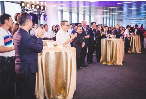 越秀金融大厦举办首场客户商务交流沙龙