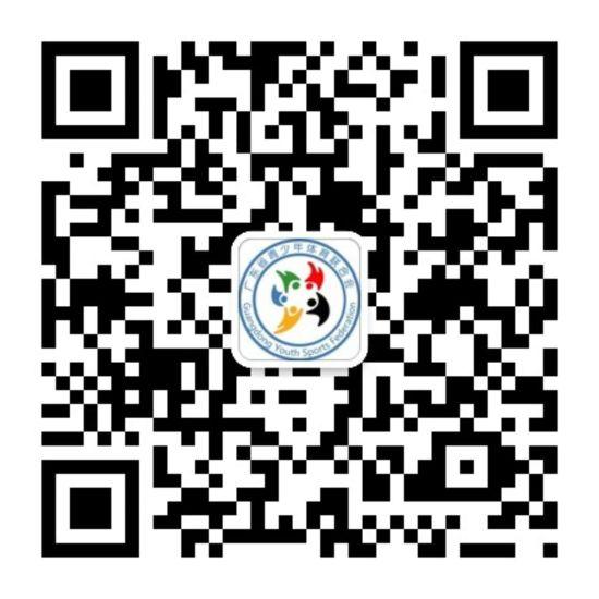 广东省青少年体育联合会二维码